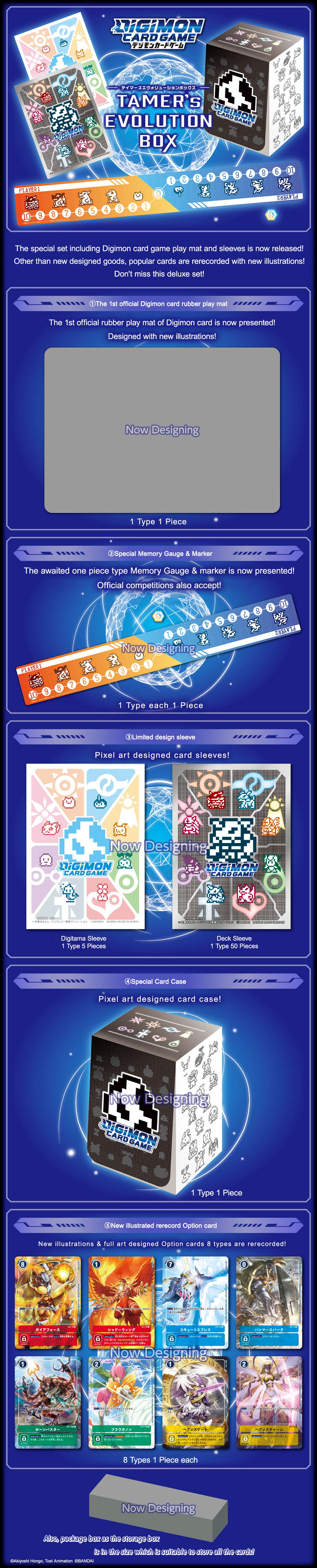 DIGIMON CARD GAME ADVENTURE BOX