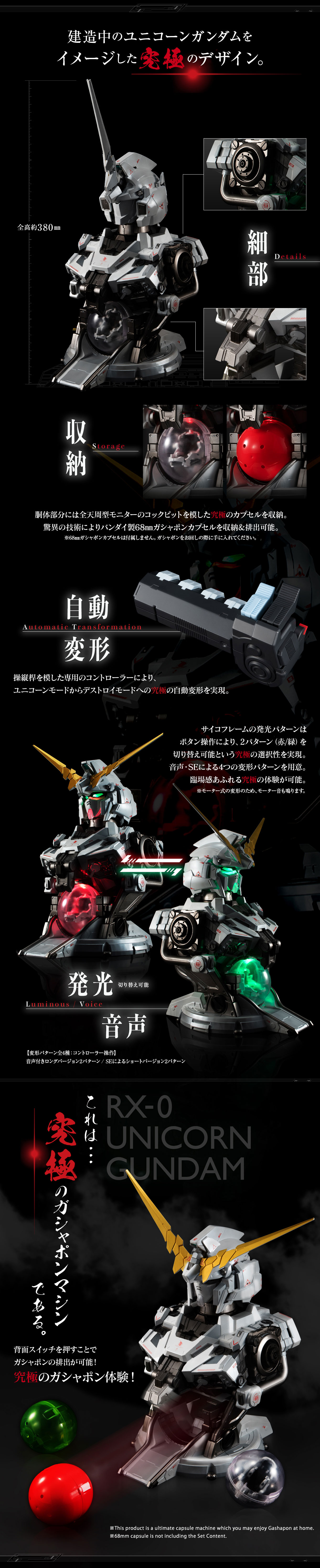 ULTIMATE MECHANIX-UNICORN GUNDAM-
