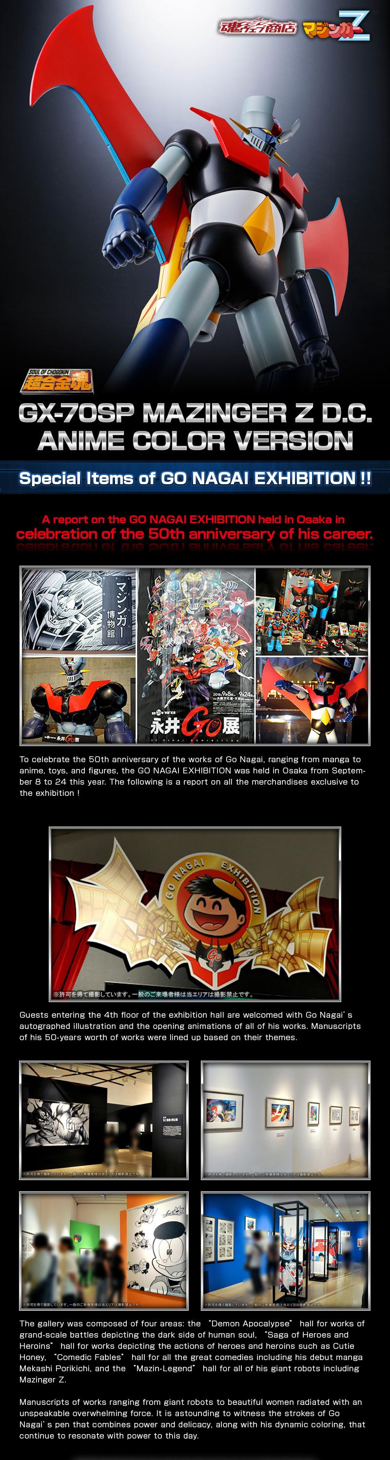 Nagai Go Soul GX 70SP Mazinger Z Anime Color D C Limited Action BANDAI JAPAN