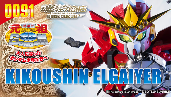Tamashii Web Shop Singapore Premium Bandai Singapore  GANSO SD GUNDAM WORLD KIKOUSHIN ELGAIYER
