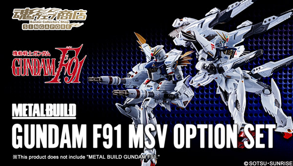Tamashii Web Shop Singapore Premium Bandai Singapore  METAL BUILD GUNDAM F91 MSV OPTION SET
