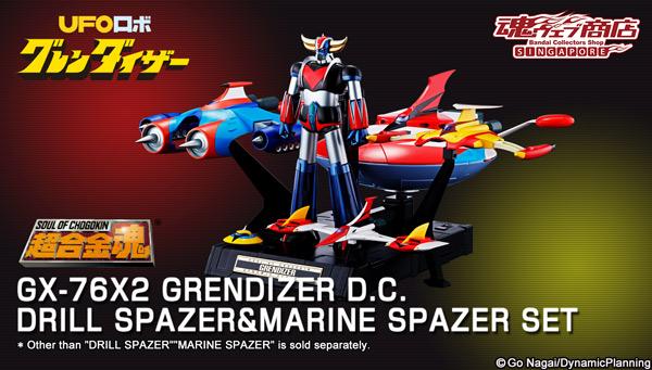 GOLDRAKE Soul of Chogokin Bandai GX-76X2 Grendizer Spazer Set D.C