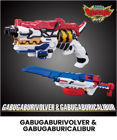 GABUGABURIVOLVER & GABUGABURICALIBUR