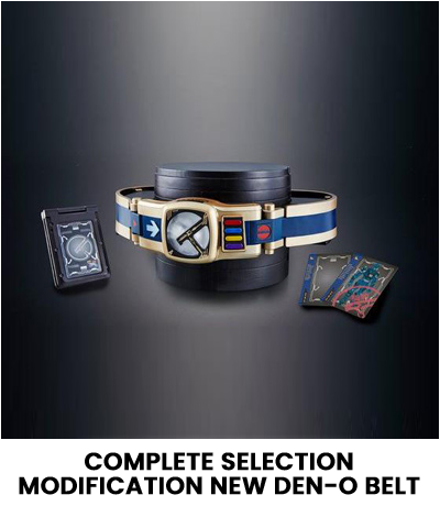 COMPLETE SELECTION MODIFICATION NEW DEN-O BELT