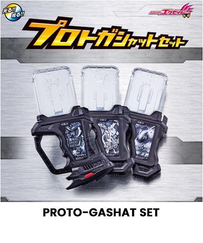PROTO-GASHAT SET