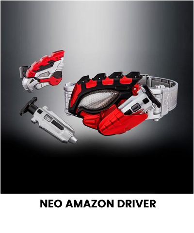 NEO AMAZON DRIVER