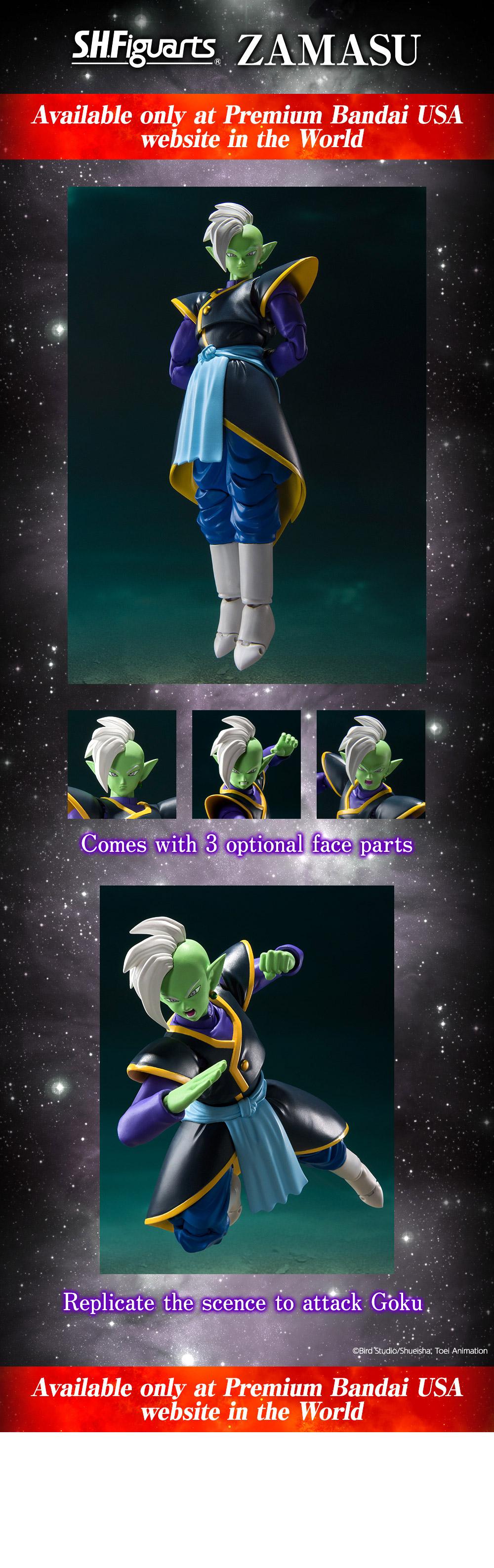 Figuarts Zamasu Bandai USA LIMITED EXCLUSIVE Dragonball Z PREORDER S.H