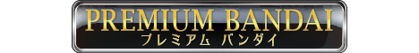 Premium Bandai Top Page