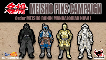 Meisho Pins Campaign at Bluefin Brands!