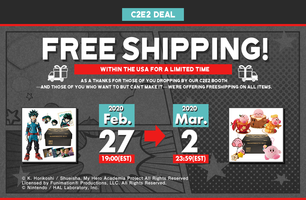 Free Shipping! within the USA for a limited time