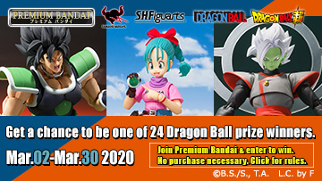 Dragon Ball Sweepstakes