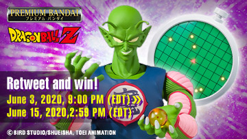 Dragon Ball Share to Win Sweepstakes!