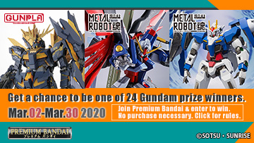 Gundam Sweepstakes