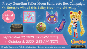 Pretty Guardian Sailor Moon Banpresto Box Campaign!